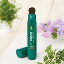 RISHIRI HAIR COLORING STICK – Bút nhuộm chân tóc tinh chất Tảo bẹ